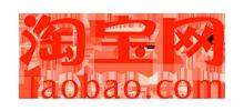 貴州茅臺鎮千城匯酒業股份有限公司 生產銷售 醬香型53°白酒