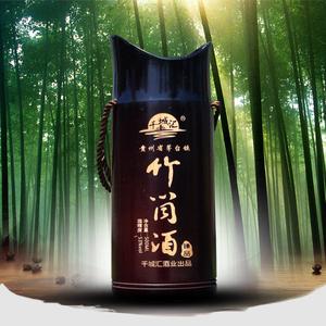 53°醬香白酒 竹筒酒 貴州茅台鎮AG亚游官网酒業股份有限公司出品