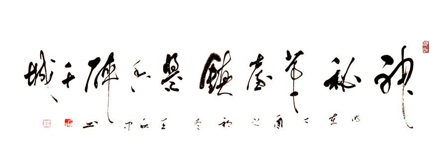 神秘茅台鎮 醬香醉千城 橫版.jpg